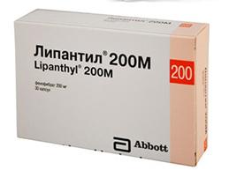 препарат Липантил 200М