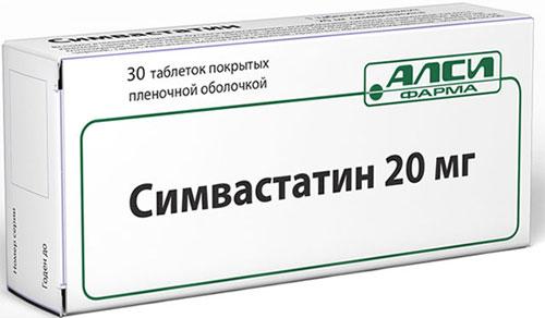 симвастатин