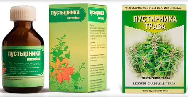 настойка и трава пустырника