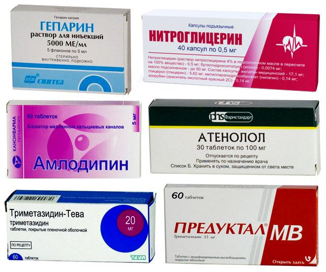 препараты при вазоспатической стенокардии