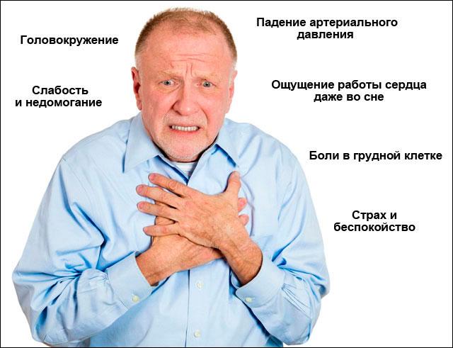симптомы синусовой тахикардии