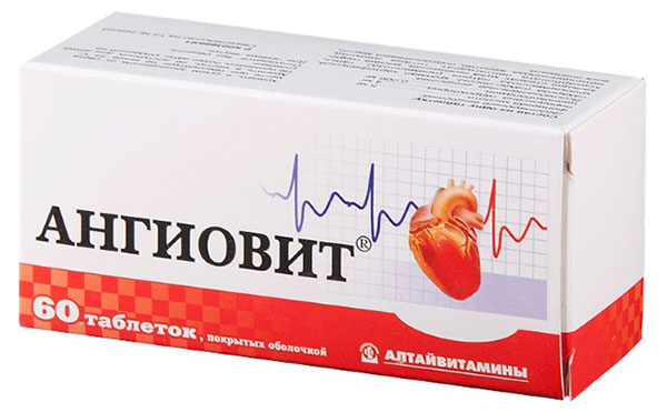 витаминный комплекс ангиовит